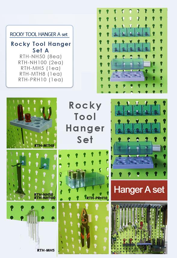 Tool hanger A set